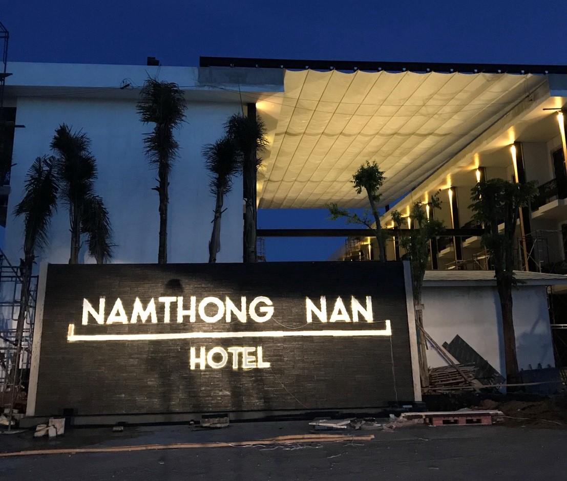 โรงแรมน้ำทองน่าน